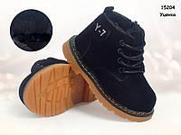 Зимние ботинки для мальчика. р. 21