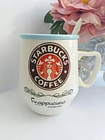 Чашка с крышкой и ложкой Starbucks