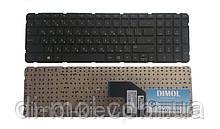 Оригинальная клавиатура для ноутбука HP Pavilion G6-2000, G6-2014, ru, black