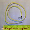Замшевый шнур 3 мм с застежкой и удлинителем, 45 см, желтый