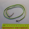 Замшевый шнур 3 мм с застежкой и удлинителем, 45 см, светло зеленый