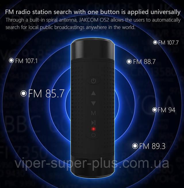 .    Портативная Блютуз Колонка Jakcom SO2 microUSB SD AUX, Фонарик на 5 режимов, FM Радио, Повер Банк 5200mah