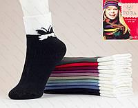 Подростковые зимние носки с начёсом внутри DZ-02-04 Z. В упаковке 12 пар., фото 1