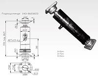 Гидроцилиндр подъем прицепа КАМАЗ 143-8603023