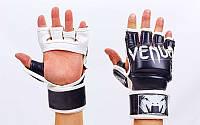 Перчатки для смешанных единоборств MMA FLEX VENUM UNDISPUTED  (р-р M-XL, черный)