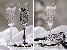 Набор свадебных бокалов для шампанского Bohemia Angela 190 мл х 2 шт (420)