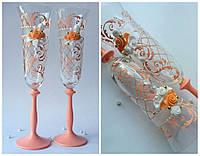 Набор свадебных бокалов для шампанского Bohemia Angela 190 мл х 2 шт (567)