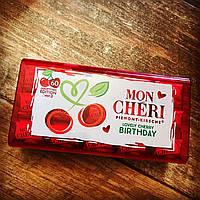 Mon Cheri Шоколадные конфеты Mon Cheri, 315 гр