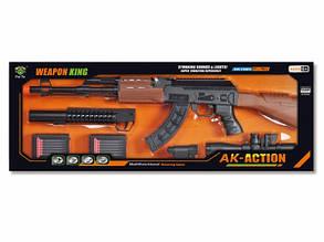 Детский автомат AC-Action