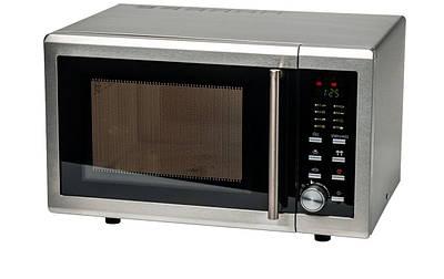Микроволновая печь с грилем MEDION MD 14888