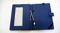 "Чехол с клавиатурой для планшетов 10"" дюймов (микро USB) Синий"