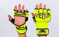Перчатки для смешанных единоборств MMA PU VENUM  (р-р M, L, лимонный)