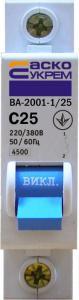 Автоматический выключатель  ВА-2001 1р 25А С АсКо