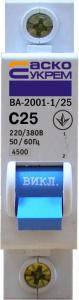 Автоматический выключатель  ВА-2001 1р 25А С АсКо, фото 2