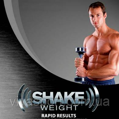 Гантеля тренажер Shake Weight (Шейк Уэйт) для мужчин