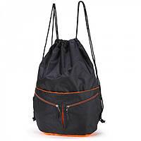 Рюкзак Dolly 838 спортивный, городской для сменной обуви 37 см х 43 см х 10 см