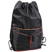 Рюкзак сумка для сменки черный с оранжевыми змейками и карманами спортивный городской Dolly 838 37х43х10 см, фото 1