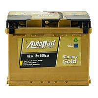 Аккумулятор Autopart 62 Ah, 12V  Galaxy Gold Ca-Ca (0)