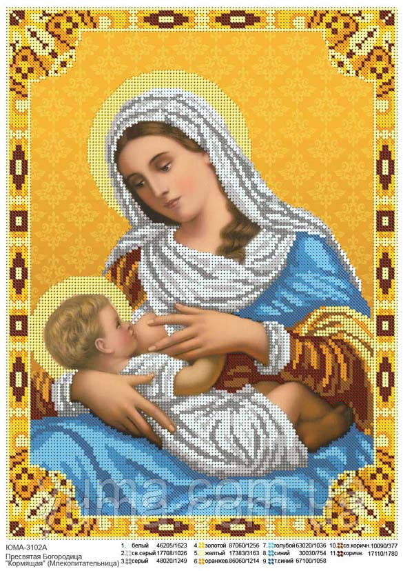 """Схема для вышивки бисером Пресвятая Богородица """"Кормящая"""" (Млекопитательница)"""