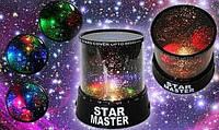 """Светодиодный  ночник-проектор """"Звездное небо"""" Star Master"""