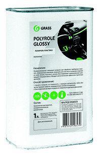 Полироль-очиститель пластика Polyrol Glossy 5kg, Grass TM