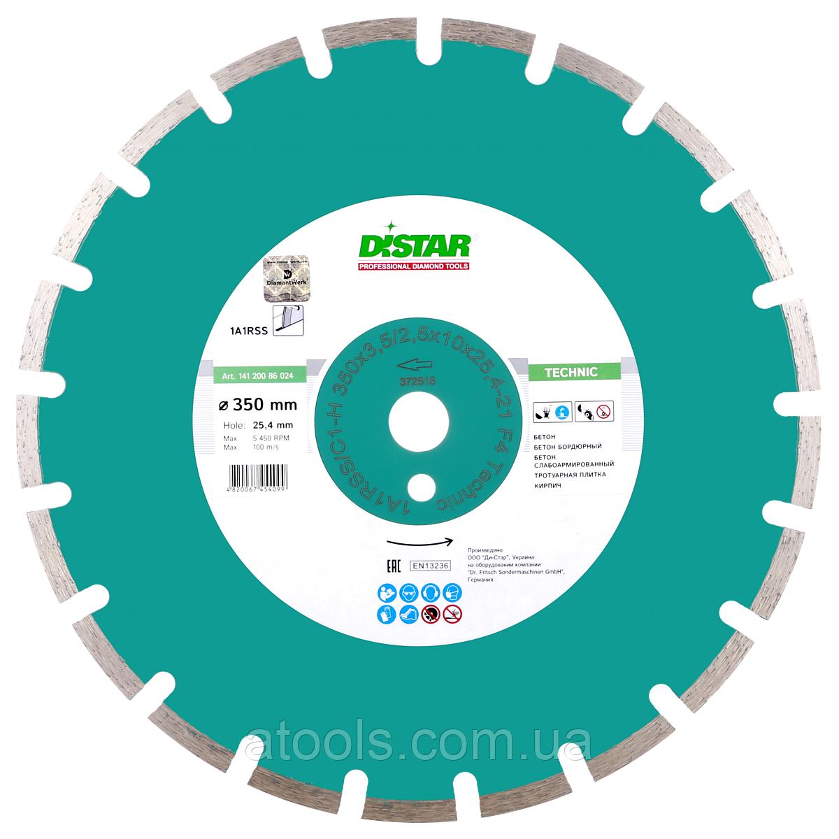 Алмазный отрезной диск Distar 1A1RSS/C1 350x3.5/2.5x10x25.4-(11.5)-21-HIT Technic (14120086024)