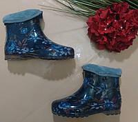 Резиновые ботинки ФЭШН Лилии с утеплителем 40р