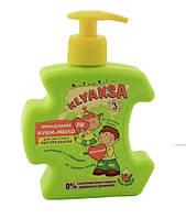 """Прикольное крем-мыло для рук и тела """"Питательное"""""""
