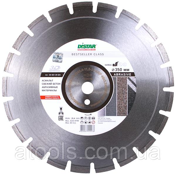 Алмазный отрезной диск Distar 1A1RSS/C1N-W 450x3.8x25.4-25-ARP R215 Bestseller Abrasive (12485129028)
