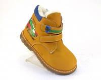Зимние яркие ботинки для мальчика
