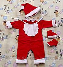 Детский Новогодний Костюмчик футер-флис