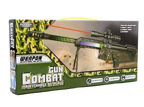 Автомат Gun Combat