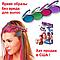 Цветные мелки для волос Hot Huez, фото 2