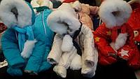 Детские зимние комбинезоны Крошка на овчине на выписку 50-64 см S995