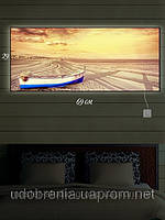 Светящаяся картина (ночник), 29х69см, Лодка на суше, Киев