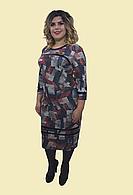 """Женское платье """"Афина"""" . Р. 54-62. Модель № 113"""