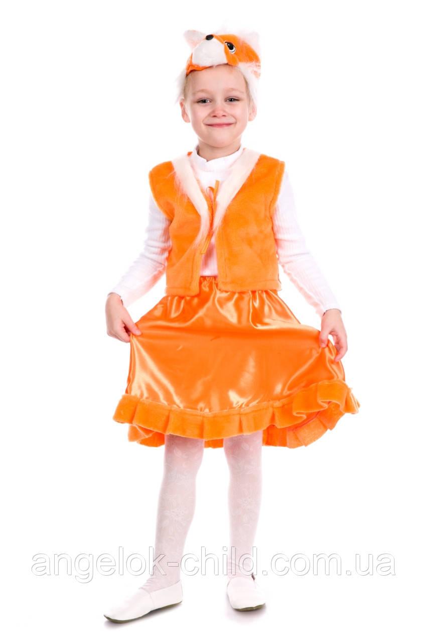 Детский карнавальный костюм Лисичка d6272b82bf792