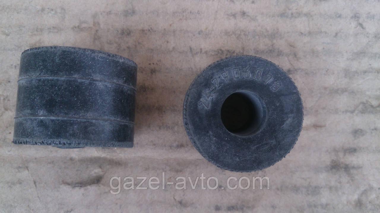 Подушка стойки стабилизатора ГАЗ (пр-во ЯЗРТИ)