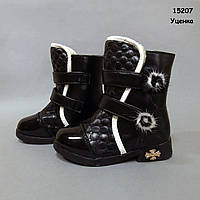 Зимові чоботи для дівчинки. 27, 29, 30, 31