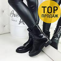 Женски низкие зимние ботинки на шнурках черного цвета / полусапоги женские, кожаные, с шипами, стильные