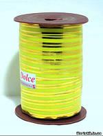Лента Dolce (Colorissima) с люрексом (золотая полоса) салатовая