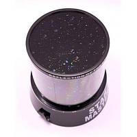 Магический ночник-проектор звездное небо Star Master