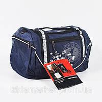 Удобная и вместительная сумка для тренировок фирмы Happy People (синяя)