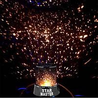 Star Master лампа-ночник, проектор звездного неба