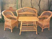 Комплект плетеной мебели из лозы ручной работы