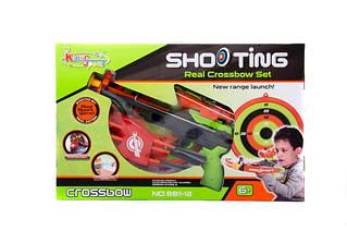 Арбалет Real Crossbow Set