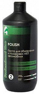 Полироль паста Polish, 1кг TR4/B