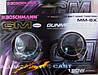 Набір ВЧ акустики для автомобіля, BM Boschmann MM-8X , фото 2