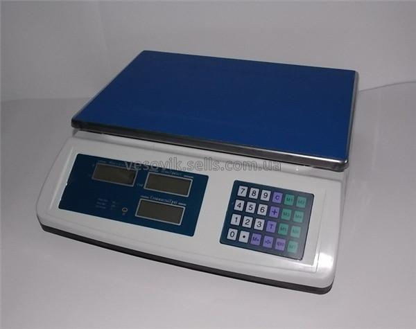 Весы Z2-5-15 705 W