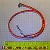 Плетеный шнур 3 мм с застежкой и удлинителем, 45 см, цвет оранжевый